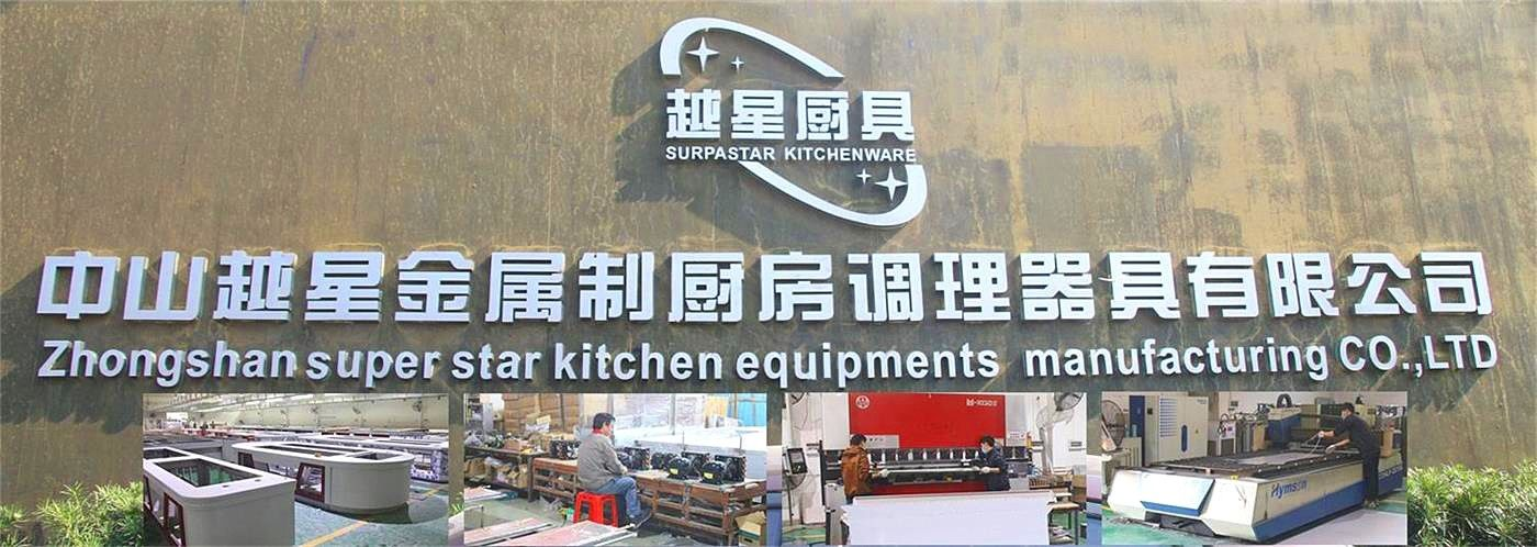 China best Commercial Kitchen Equipments on sales