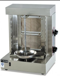 China Gas Kebab Machine Mini Gas Shawarma Vertical Broiler For Snack Bar supplier