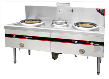 China Stainless Steel Commercial Gas Cooking Stoves With 2 Burners 1 Spare Water Pot supplier