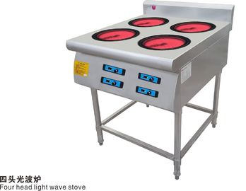 China Four Head Light Wave Stove Burner Chinese Cooking Stove Electric Furnace Series supplier