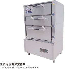 China Three Door Electric Seafood Tank Furnace Commercial Electric Steamer supplier