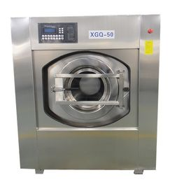 China Clothes Washer Extractor Hotel Laundry Machines / Equipment  50kg/time With CE Approved supplier
