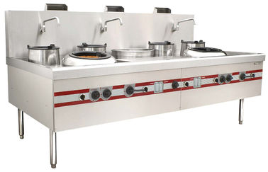 China Wok Range With Double Burners Chinese Cooking Stove 2400 x 1220 x (810+450) mm supplier