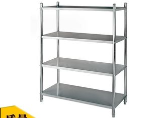 China Stainless Steel 4-Layer Shelf for Storage All Flat Holding Panel 1800*500mm supplier