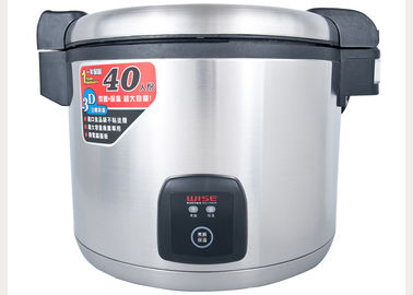 China 13L Digital Rice Cooker Commercial Rice Warmer 50°C - 150°C 1.95kw 220V supplier