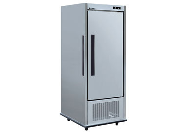 China 600L Cold Banquet Cart Commercial Refrigerator Freezer 0℃ To +6℃ supplier