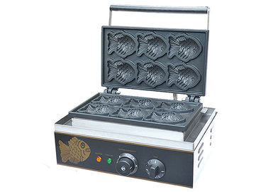 China Commercial Waffle Maker Korean Fish Cakes Machine Snack Bar Equipment 220V 1550W supplier