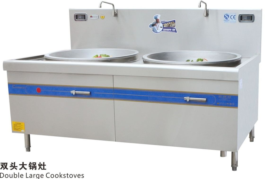 Commercial Double Large Cookstoves Burner Chinese Cooking Range ...