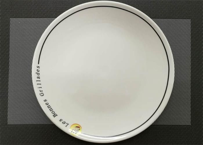 Ceramic Round Plate With Logo Porcelain Dinnerware Sets Dia. 25cm Weight 744g & Ceramic Round Plate With Logo Porcelain Dinnerware Sets Dia. 25cm ...