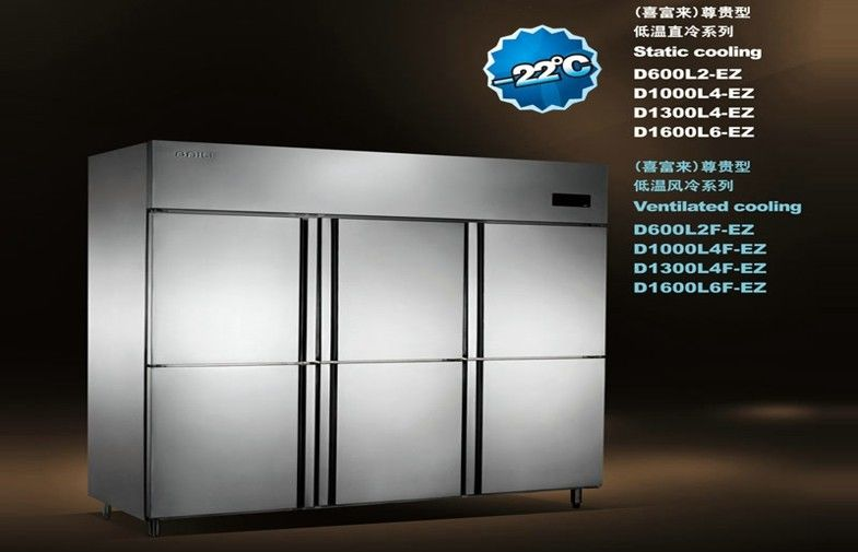 d1300l4 stainless upright deep freezer 1600l commercial freezer - Upright Deep Freezer