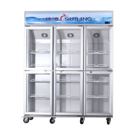 China High Efficiency Commercial 6 Glass Door Refrigerator Fan Cooling Dual Compressor distributor