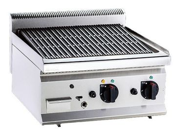 Commercial Electronic BBQ Grill Table Top Type Western Kitchen Equipment 600 x 600 x 415mm