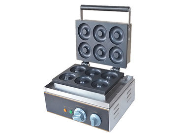 China Commercial Use 5/6 Holes Electric Donuts Maker Machine Snack Bar Equipment factory