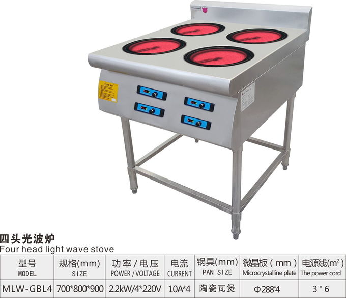Four Head Light Wave Stove Burner Chinese Cooking Stove Electric Furnace Series