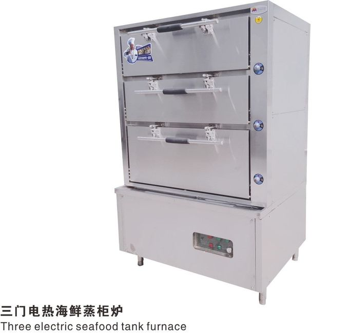 Three Door Electric Seafood Tank Furnace Commercial Electric Steamer