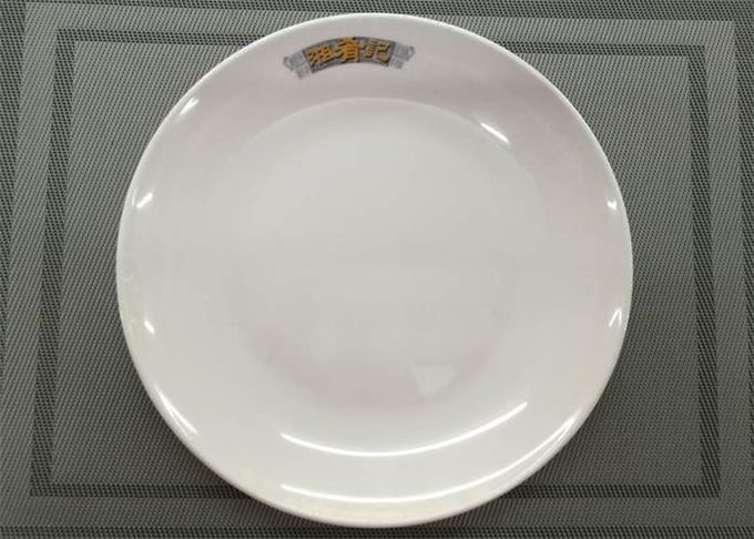 China Diameter 25cm Weight 200g Melamine Dinnerware Plate / White Porcelain Dishes supplier & Diameter 25cm Weight 200g Melamine Dinnerware Plate / White ...