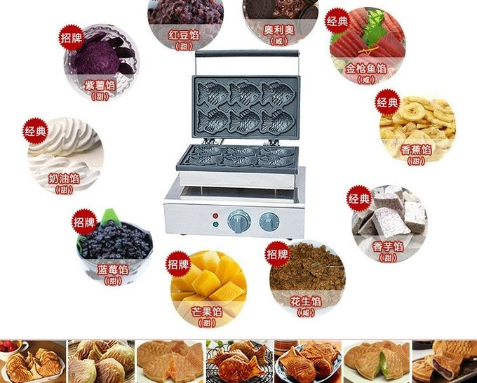 Commercial Waffle Maker Korean Fish Cakes Machine Snack Bar Equipment 220V 1550W